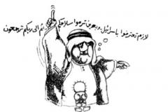 naji_alali_i3traf